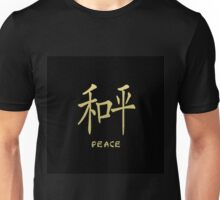 "Golden Chinese Calligraphy Symbol ""Peace"" Unisex T-Shirt"