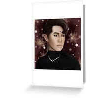 Ken 11.3 Greeting Card