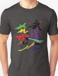 MBK multicolour T-Shirt