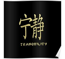 "Golden Chinese Calligraphy Symbol ""Tranquility"" Poster"