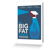 My Big Fat Greek Wedding // Minimalist Art Greeting Card