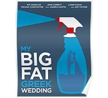 My Big Fat Greek Wedding // Minimalist Art Poster