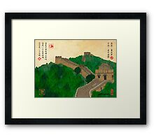 """""""The Alright Wall of China"""" Pilkington Quote in Art Framed Print"""