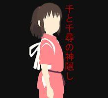 Spirited Away- Chihiro Vector 2 Unisex T-Shirt