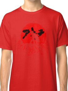 Red Sun Classic T-Shirt