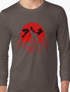 Red Sun Long Sleeve T-Shirt