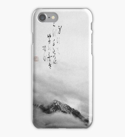 Haiku Poetry by Santooka Deep in the Mountains no Sound of Streams iPhone Case/Skin