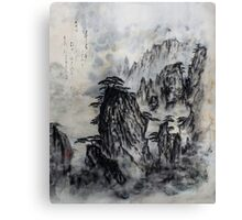 Deep in the Mountains - Famous Japanese Tanka Poetry and Painting Canvas Print