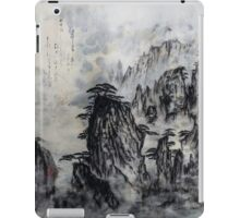 Deep in the Mountains - Famous Japanese Tanka Poetry and Painting iPad Case/Skin
