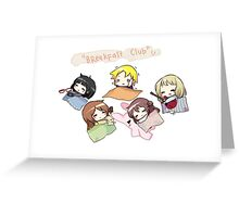 Breakfast Club Bed Time Greeting Card