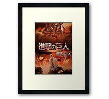 Shingeki No Kyubi SNK Framed Print
