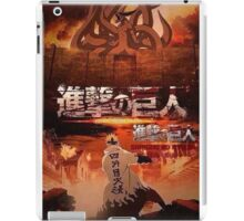 Shingeki No Kyubi SNK iPad Case/Skin