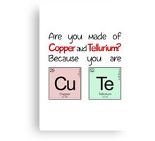 "Elements - ""You Are Cute"" Canvas Print"
