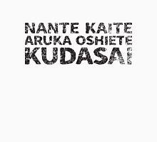 Please Tell Me What My Shirt Says (nante kaite aruka oshiete kudasai) Japanese English - Black Unisex T-Shirt