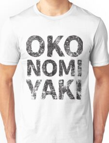 Japanese Savoury Pancake (Okonomiyaki) Japanese English - Black Unisex T-Shirt