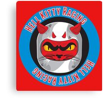 HKR - red on blue Canvas Print