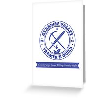 Stardew Valley Farmer's Guild Redux Greeting Card