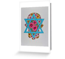 Hamsa Star of David Greeting Card