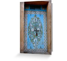 Door in the Courtyard of the Kasbah des Oudaias  Greeting Card