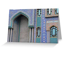 Colorful mosaic facade from mosque. Greeting Card