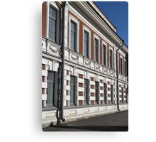 house facade in classical style Canvas Print