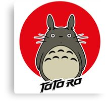 my neighbour totoro Canvas Print