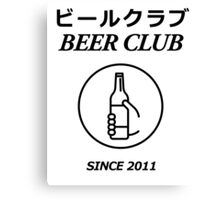Beer Club - Small Canvas Print