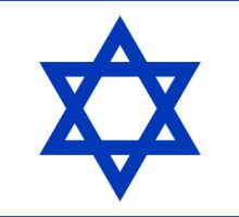 Israel flag Stickers Sticker