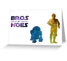 Galaxy Bros Greeting Card