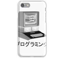 MODERN PROGRAMMING iPhone Case/Skin