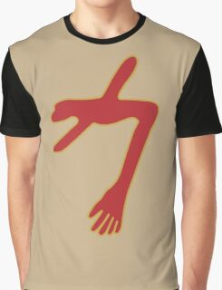 Swans - The Glowing Man Graphic T-Shirt