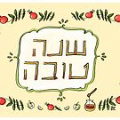 Shana Tova Greeting Card (Horizontal) by TsipiLevin