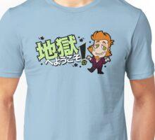 地獄へようこそ!- Chibi meph Unisex T-Shirt