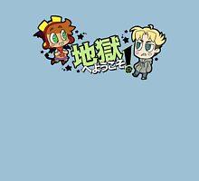 地獄へようこそ!- Chibi Sock & Jonathan Unisex T-Shirt