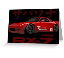 mazda RX-7 performance Greeting Card