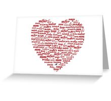Mother Mom Mum Mummy Love Heart Greeting Card