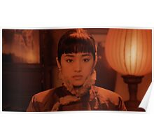 Gong Li - Raise the Red Lantern Poster
