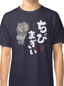 Chibi Magii ちびまぎぃ Big Bottom Okinawa Uchinaguchi Classic T-Shirt