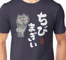 Chibi Magii ちびまぎぃ Big Bottom Okinawa Uchinaguchi Unisex T-Shirt
