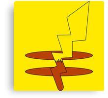 Pikachu's Tail Canvas Print