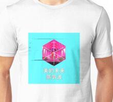 A E S T H E T I C Unisex T-Shirt