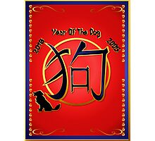 The Year Of The Dog-dates Photographic Print