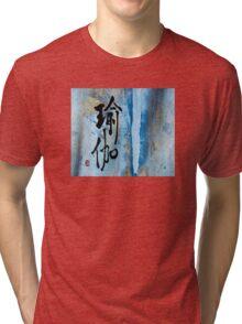 Yoga Ink Brush Calligraphy on Golden Blue  Tri-blend T-Shirt