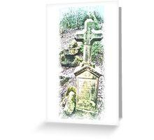 Siegfriedbrunnen - Place of Nibelungen Murder Greeting Card