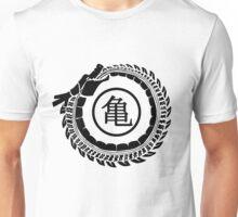 Shenron Ouroboros black Unisex T-Shirt