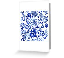 Vector blue floral watercolor texture pattern.Watercolor floral pattern.Blue flowers pattern. Greeting Card