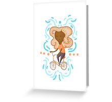 Sarah Greeting Card
