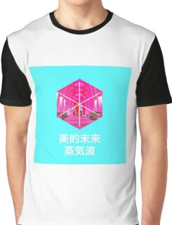 Clean Aesthetic Graphic T-Shirt