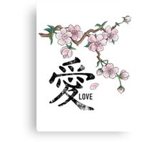 Chinese Love Che-Blossom   Canvas Print