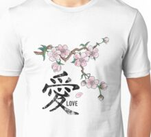 Chinese Love Che-Blossom   Unisex T-Shirt